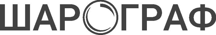 Поддержка программы Шарограф